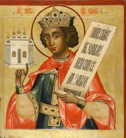 Russian Icon of King Solomon.